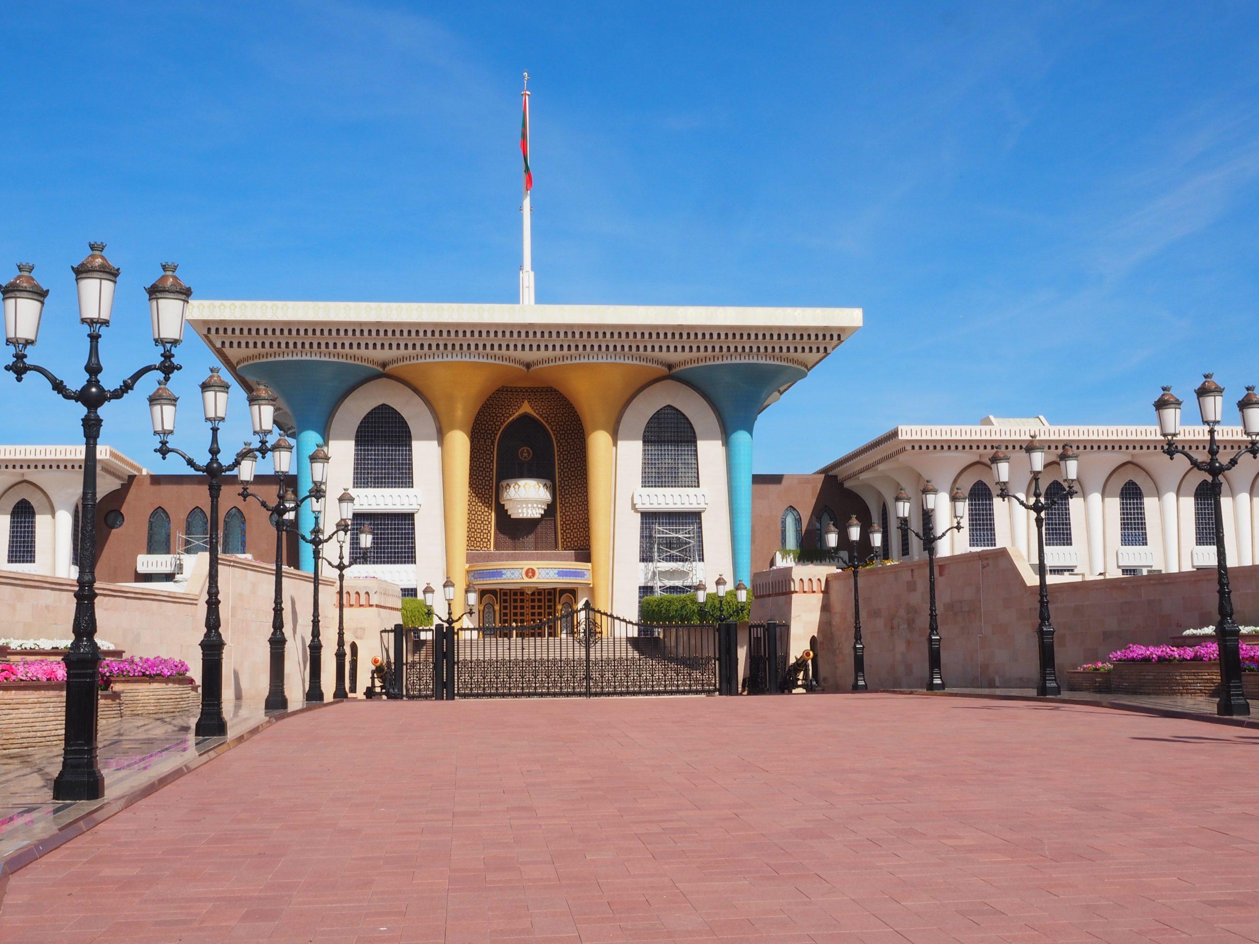 Palazzo Reale Al Alam